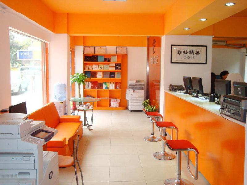 家居起居室设计装修800_600公司南京设计装修图片